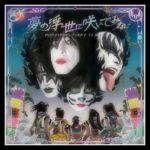 KISS vs Momoiro Clover Z Single Artwork