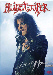 Alice Cooper DVD + CD